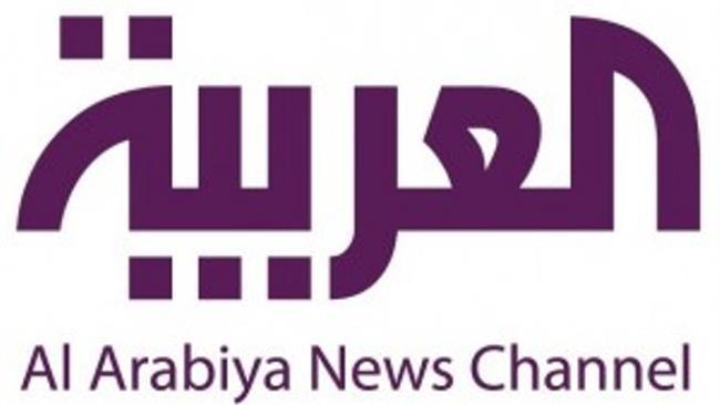 Tunuslu parlamenter Al Arabiya'ya dava açıyor