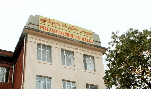 Gürcistan FETÖ okulunun lisansını yenilemedi