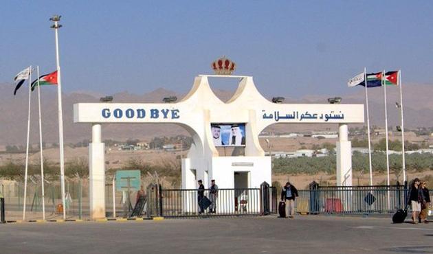 Irak ile Ürdün arasındaki sınır kapısı yeniden açıldı