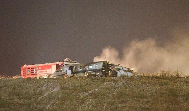 Atatürk Havalimanı'nda özel jet pistten çıkarak alev aldı