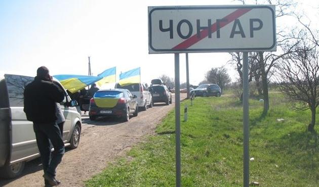Rusya'dan Kırım-Ukrayna arasına çit örülecek