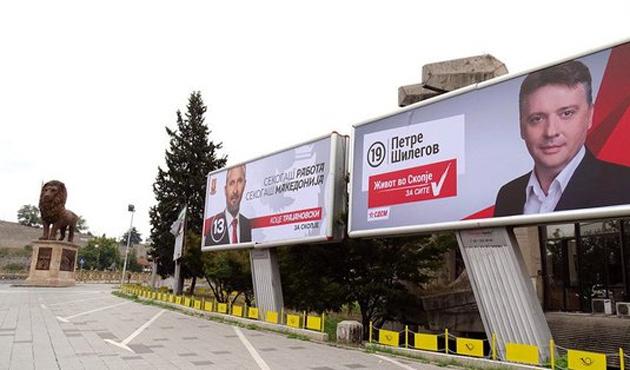 Makedonya Belediye Başkanlarını seçiyor