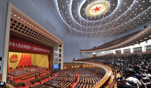 Çin'de ÇKP'nin 19. Ulusal Kongresi başladı
