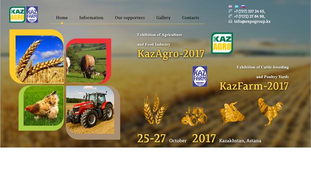 Kazakistan Uluslararası Tarım ve Çiftlik Fuarı