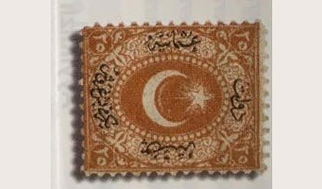 Türkiye'nin en değerli pulu 80 bin lira değerinde