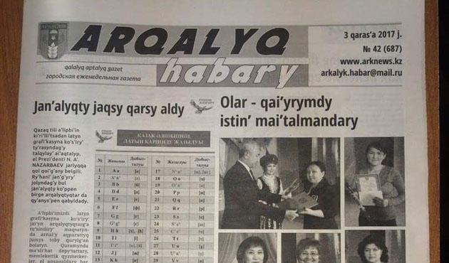 Kazakistan'da Latin alfabesiyle ilk gazete basıldı