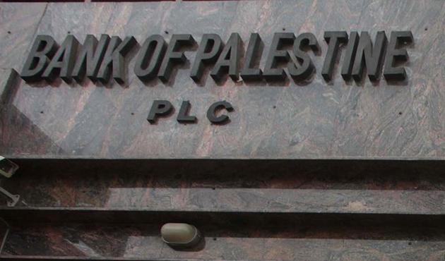 Latin Amerika'da temsilcilik açan ilk Arap bankası