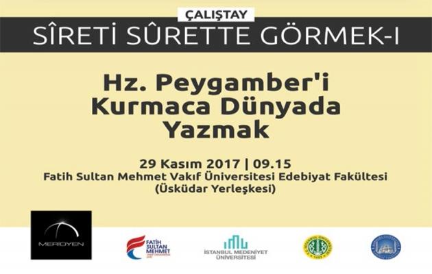 'Sîreti Sûrette Görmek' Çalıştay Dizisi Başlıyor