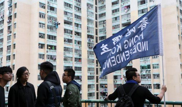 Hong Kong'ta Pekin yönetimi karşıtı gösteri