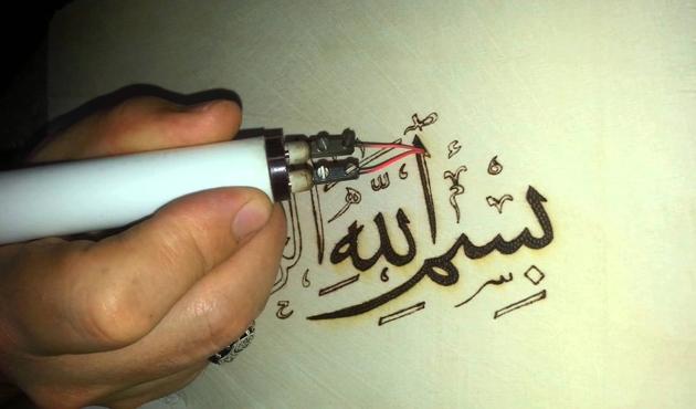 Ahşap üzerine yazdığı 30 cüzü Çamlıca Camii'ne hediye edecek