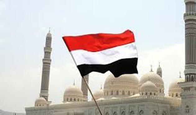 Yemen'de Salih'in partisi GHK'nın başına Ebu Ras getirildi