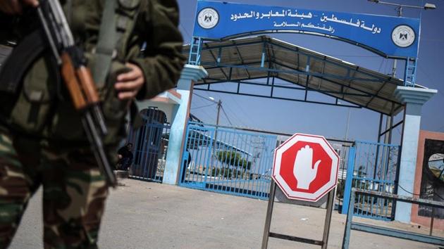 İsrail'den uluslararası kuruluş temsilcilerine giriş yasağı