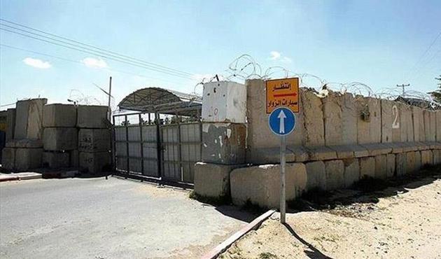 İsrail, Gazze'nin tek ticari sınır kapısını kapatıyor