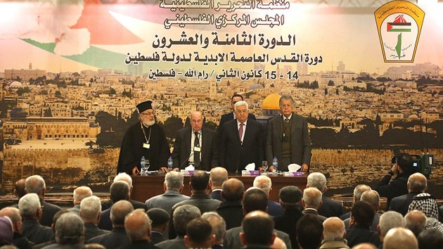 Filistin Merkez Konseyi toplantısının ikinci oturumu başladı