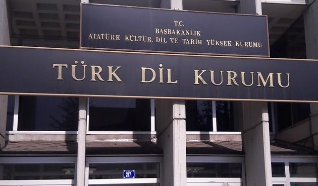 'Türkçeyi Doğru ve Güzel Kullanma Makale ve Deneme Yarışması'
