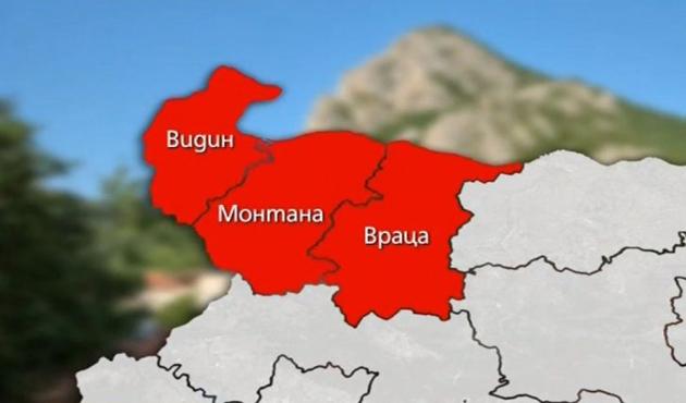 Kuzeybatı Bulgaristan, bağımsızlık için imza kampanyası başlattı