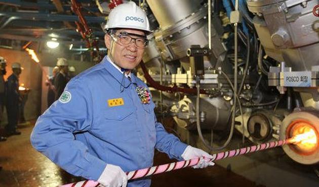 Güney Kore'de fabrikada gaz sızıntısı: 4 ölü
