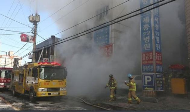Güney Kore'de hastanede çıkan yangında 41 kişi öldü