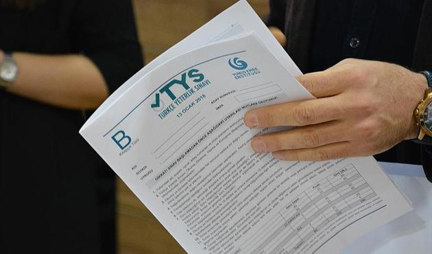 2018 yılının ilk TYS sonuçları açıklandı