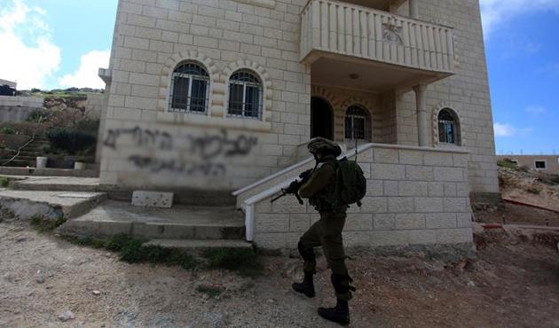 Yahudi işgalcilerden Filistinlilere ırkçı saldırı