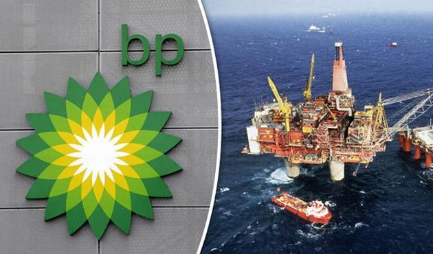 İngiliz şirket Mısır karasularında doğalgaz üretimine başladı