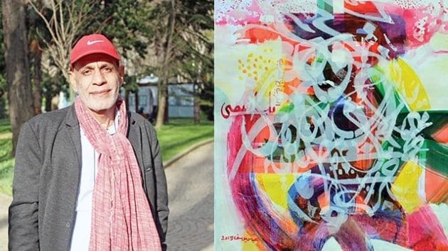 Mahmud Derviş anısına resim sergisi açıldı
