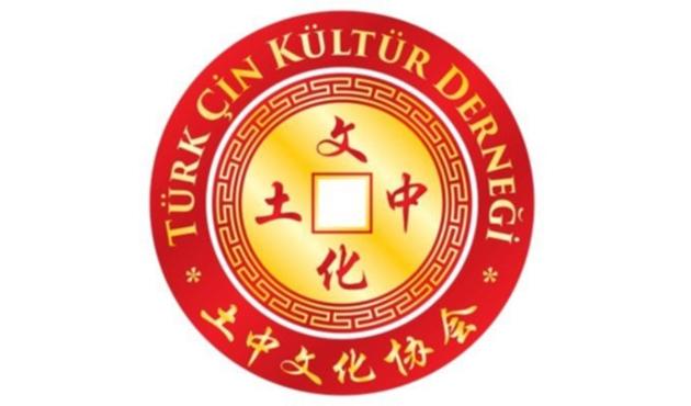 Türk ve Çin Üniversite öğrencileri bir araya gelecek