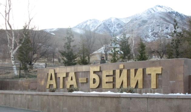 Kırgızlar Ata-Beyit katliamını andı