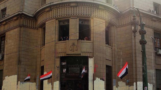 Mısır'da 299 sanık terör listesinden çıkarıldı