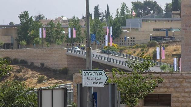 ABD, İsrail büyükelçilik binasının açılışına katılacak