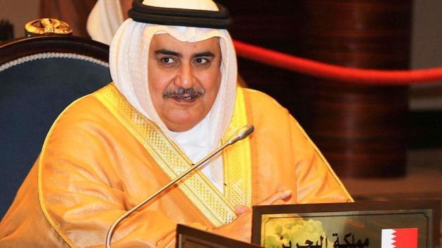 Bahreyn'den İsrail'e destek