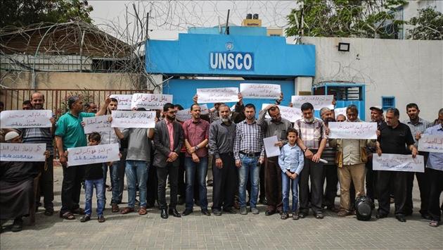 Gazzeli işçilerden kötü hayat şartlarını protesto