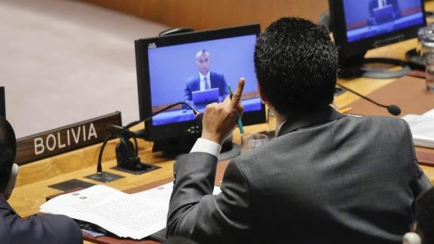 BMGK toplantısında İsrail'e en sert tepki Bolivya'dan