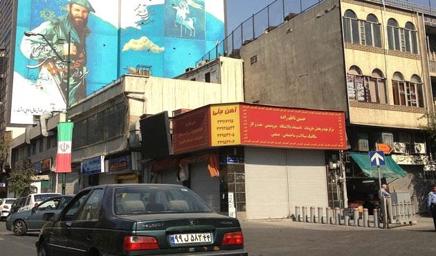 AB, İran yaptırımına 22 yıllık yasayla karşı koyacak