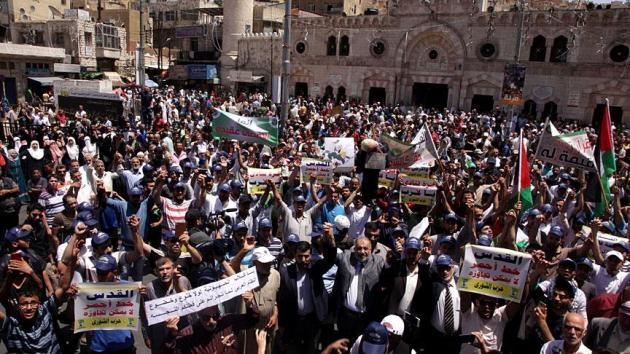 Amman'da İsrail zulmü protesto edildi