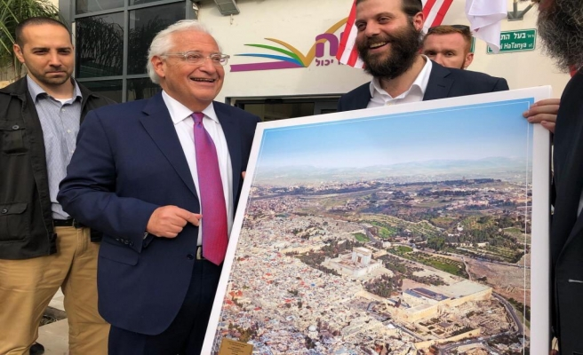 ABD'nin İsrail Büyükelçisi'ne 'skandal' hediye
