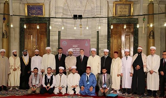 Uluslararası Hafızlık ve Kur'an-ı Güzel Okuma Yarışması Ödül Töreni