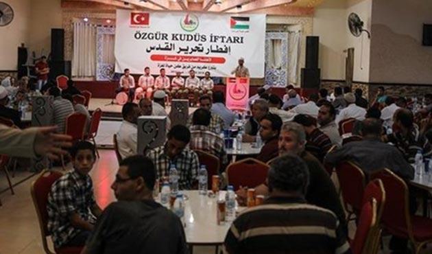 Türk halkının bağışlarıyla Gazze Şeridi'nde bin 200 kişiye iftar
