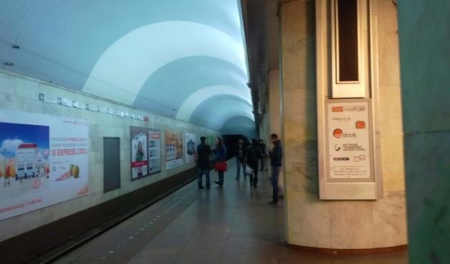 Tiflis metrosu grev nedeniyle kapatıldı