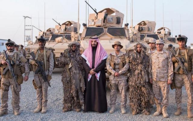 Yemen heyeti ittifak için Suudi Arabistan'da