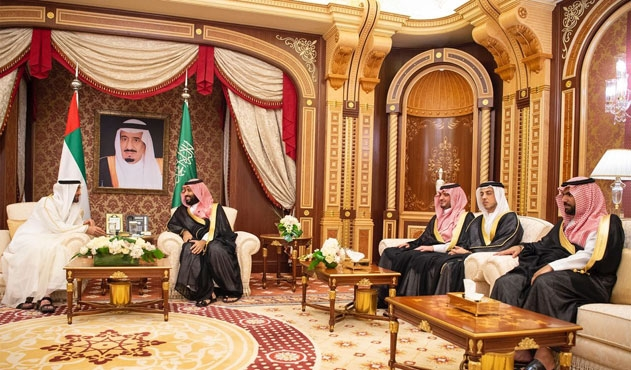 S.Arabistan ve BAE'den 44 stratejik proje