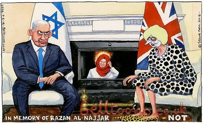 The Guardian'dan karikatüre 'İsrail sansürü'