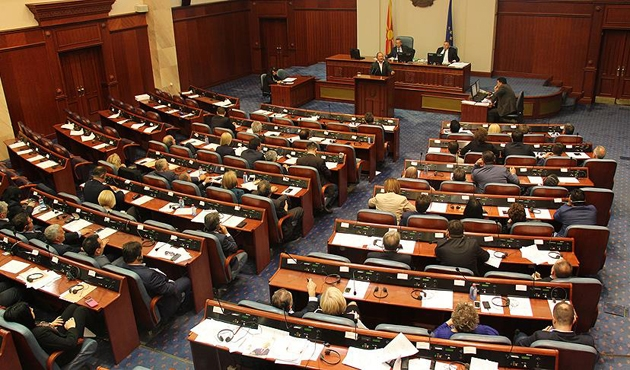 Makedonya'dan Yunanistan'la 'isim sorunu' anlaşmasına onay