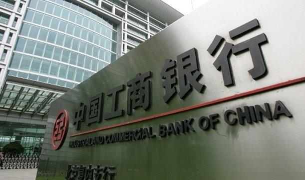 Dünyanın en büyük bankaları listesine Çin damgası
