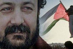 İsrail'de Bargusi Tartışması Büyüyor