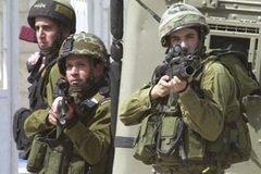'Peşmergeleri İsrailli komutanlar eğitiyor'