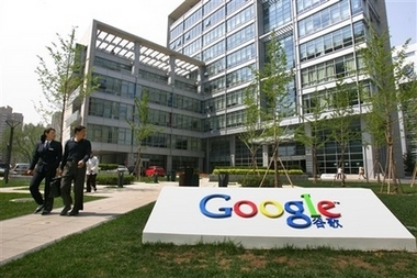 Avusturalya da Google'ı soruşturacak