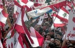 ABD Hizbullah'ı Siyasi Parti Olarak Tanıyacak