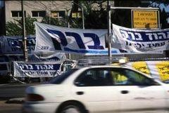 İsrail'de Seçim Kampanyası Kızıştı
