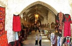 'İslam Kültür Başkenti'ne Ziyaretçi Akını
